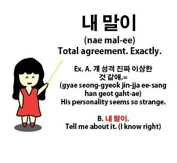 Tot totally agree