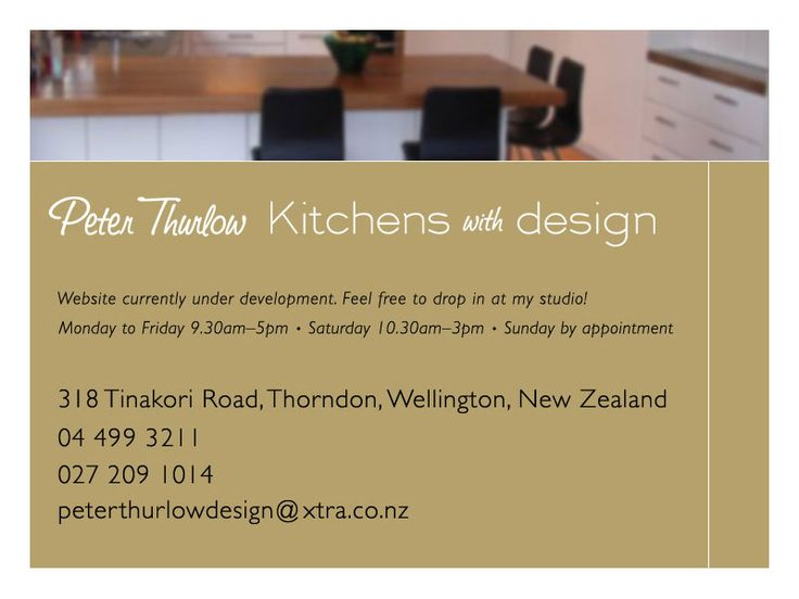 Kitchens with design. Peter Thurlow