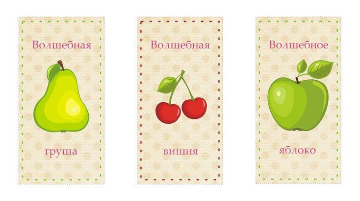 """Тематический день рождения """"Волшебный лес"""". Празднование двухлетия Киры - Babyblog.ru"""