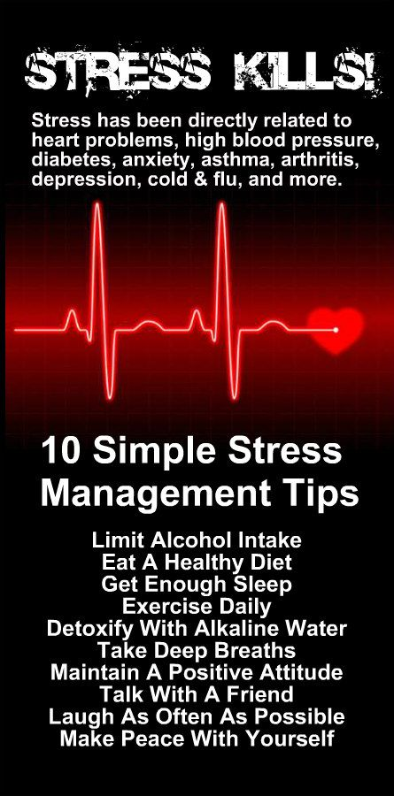 10 SIMPLE STRESS MANAGEMENT TIPS. Learn more about the detoxifying properties of alkaline rich Kangen Water, the world's healthiest water. Change your water, change your life. #Stress #Management #Tips