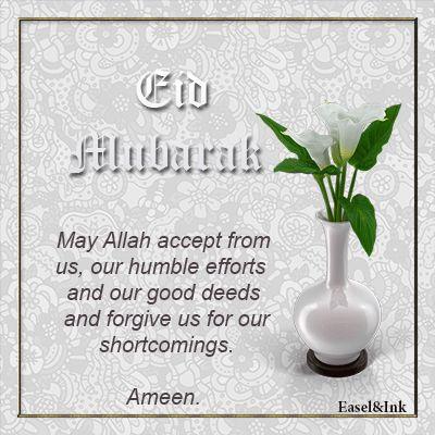 *****Eid 1437/2016*****