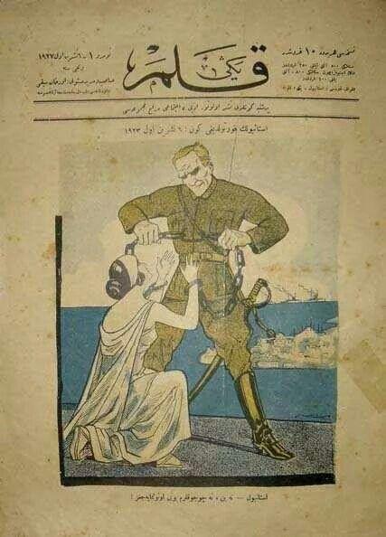 1928 de çizilmiş Atatürk karikatürlerinden biri Şeriat tarafından zincirlenmiş kadının zincirlerini kıraraken ...