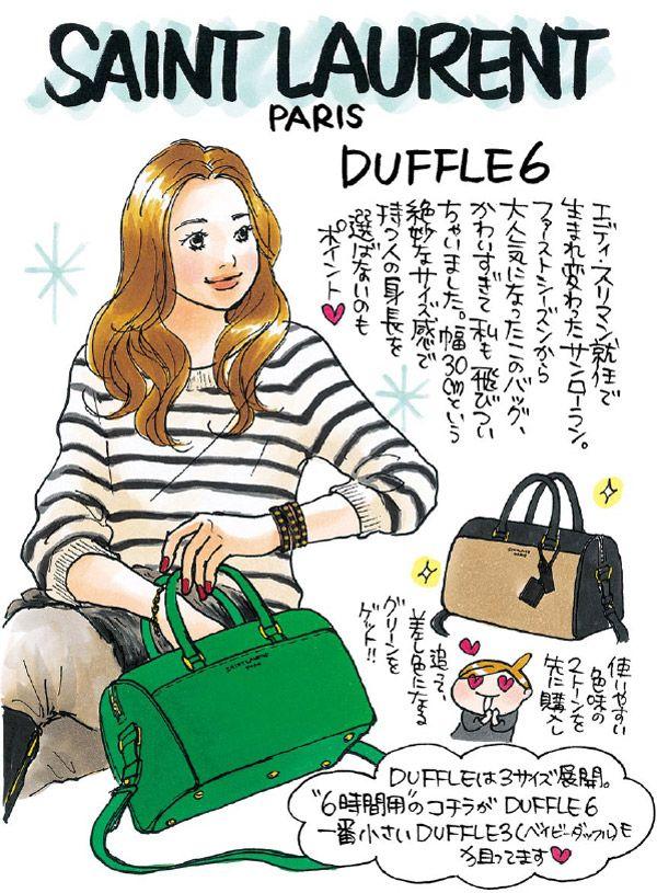 """大人気・大注目の""""It Bag"""" 女性・OLに役立つ情報・口コミ満載のシティリビングWeb"""