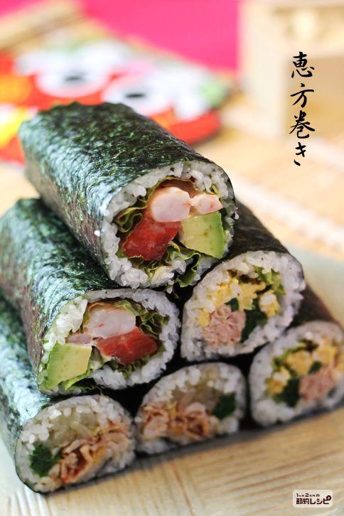 Ehomaki Sushi Rolls or Makizushi 恵方巻き・巻き寿司
