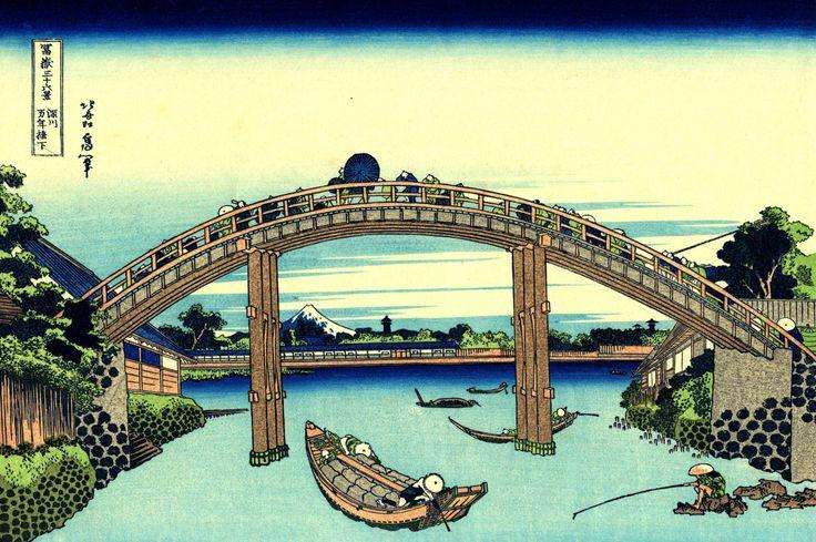 Katsushika Hokusai - 深川万年橋下-Fukagawa Mannen-bashi shita