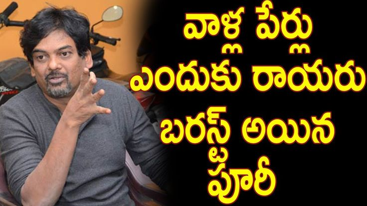 Puri Jagannadh Reveals Shocking Details | Puri Fires on Media.Director Puri Jagannadh Reveals Shocking Details. What is Heroine Charmy Kaur Doing With Director Puri Jagannadh ?|Shocking News Revealed   #Puri Jagannadh Reveals Shocking Details