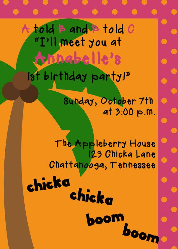 chicka chicka boom boom invitation by SweetAppleberry on Etsy, $10.00