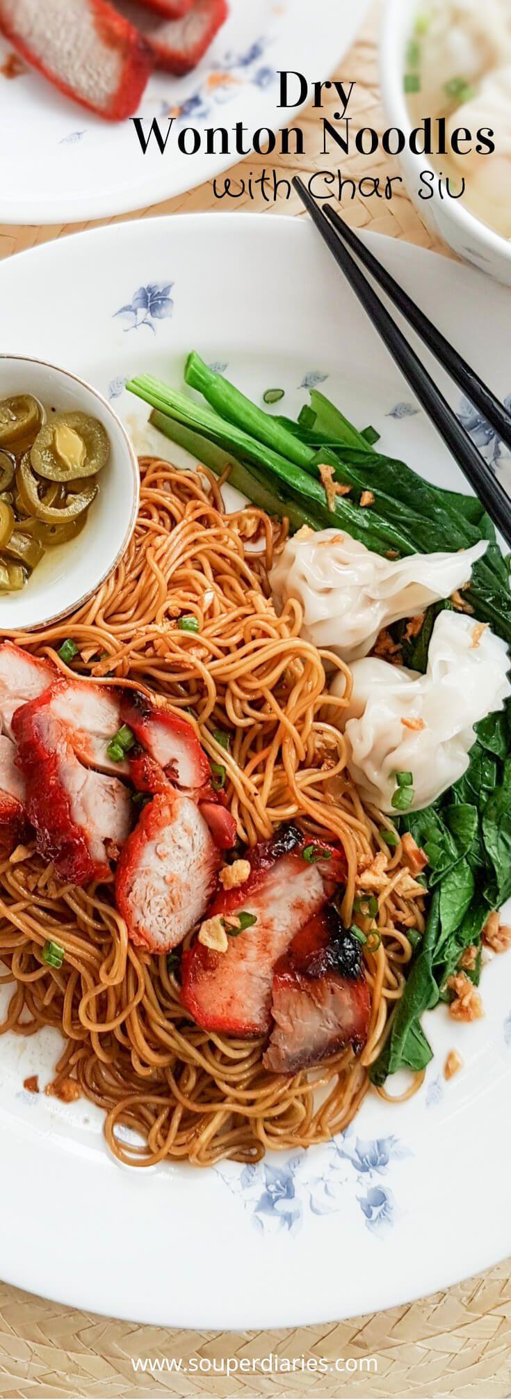Dry wonton noodles recipe