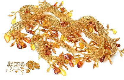 """Колье-шарф, браслет и серьги """"Осенний сон"""" - янтарь,оранжевый,шарф,колье"""