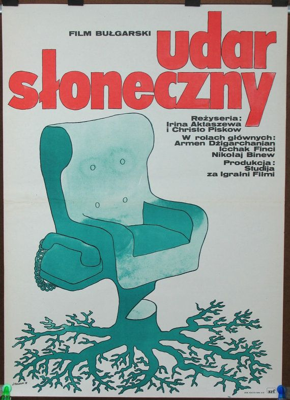 Poster for the Bulgarian film 1977 Sunstroke. by artwardrobe