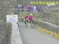 Carrera de Bicicleta