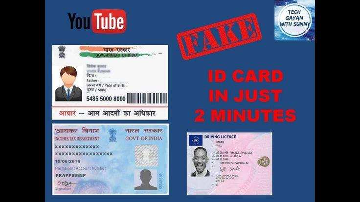 how to make a fake id india