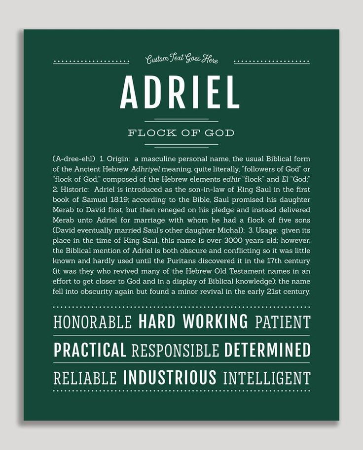 Adriel | Classic Name Print | Classic names, Names with ...