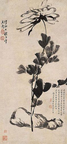 Shi Tao. Shows feminine display of emotions