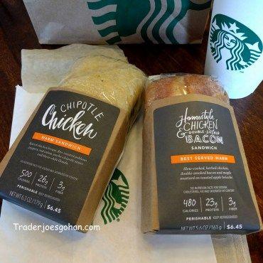 スタバのサンドイッチとパニーニ STARBUCKS Sandwiches & Paninis | #STARBUCKS #Sandwich  #Panini