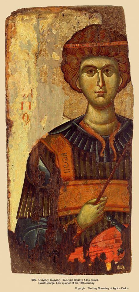 св. вкмч. Георгій. Ікона XIV ст.