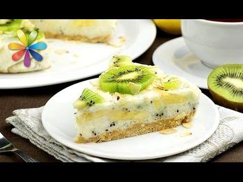 Диетический йогуртовый торт не добавит лишних килограммов! – Все буде добре. Выпуск 706 от 17.11.15 - YouTube