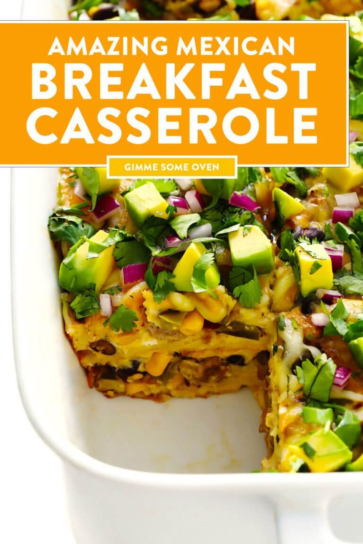 This Amazing Mexican Breakfast Casserole Recipe Is Loaded Up Sausage Or Chor Breakfast Recipes Casserole Mexican Breakfast Casserole Mexican Breakfast Recipes