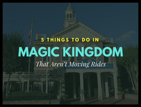 If you want to branch out on your next trip, here are 5 things to do in Magic Kingdom that aren't moving rides.