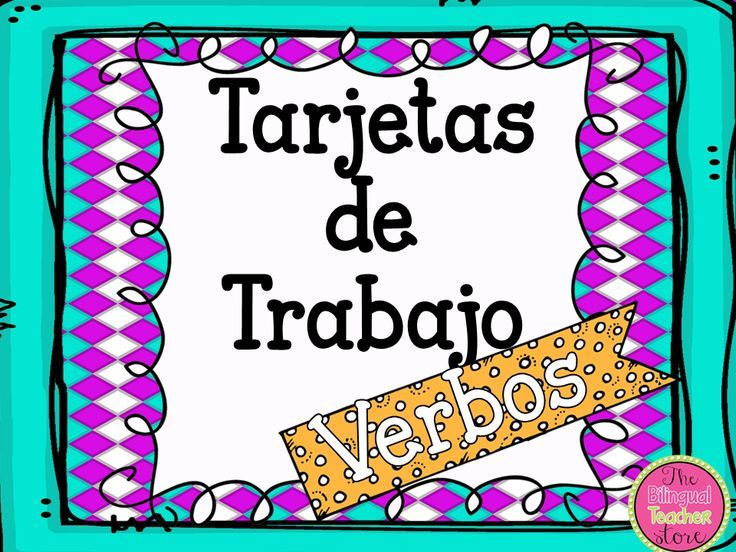 The Verbs Task Cards in Spanish is another excellent way for your students to practice and conjugate the different types of verbs that we have in Spanish.  I have enclosed a brief explanation of some of the verbs, definitions and some examples.  The Verbs Task Cards in Spanish is intended to be an exercise for your students get use to they way they are written and their tenses and times.