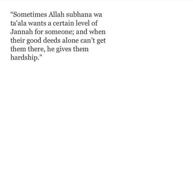 Hardship is a test from Allah