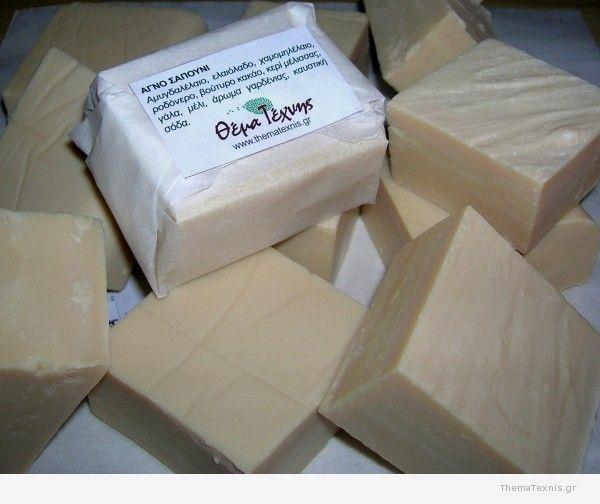 Ωφέλη συστατικών παραδοσιακού σαπουνιού με μέλι και γάλα
