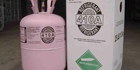SO2  http://www.chinaspecialtygases.com/industrial-gases/sulfur-dioxide-so2.html