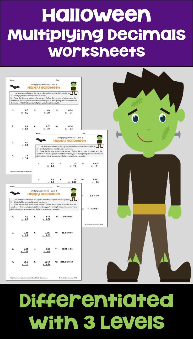Best 25 decimals worksheets ideas on pinterest math fractions halloween multiplying decimals worksheets differentiated with 3 levels robcynllc Choice Image
