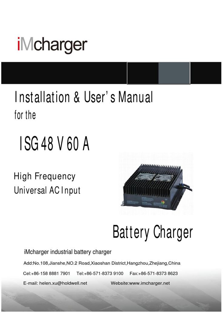 48 volt  60 a forklift trucks battery charger  About this item Works with most forklift  including: TOYOTA, YALE, Mitsubishi type  Automatic Voltage Detection Includes both round and rectangular connectors  High frequency battery charger