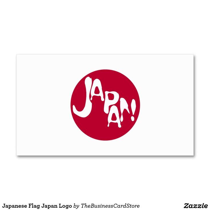 Japanese Flag Japan Logo Business Card