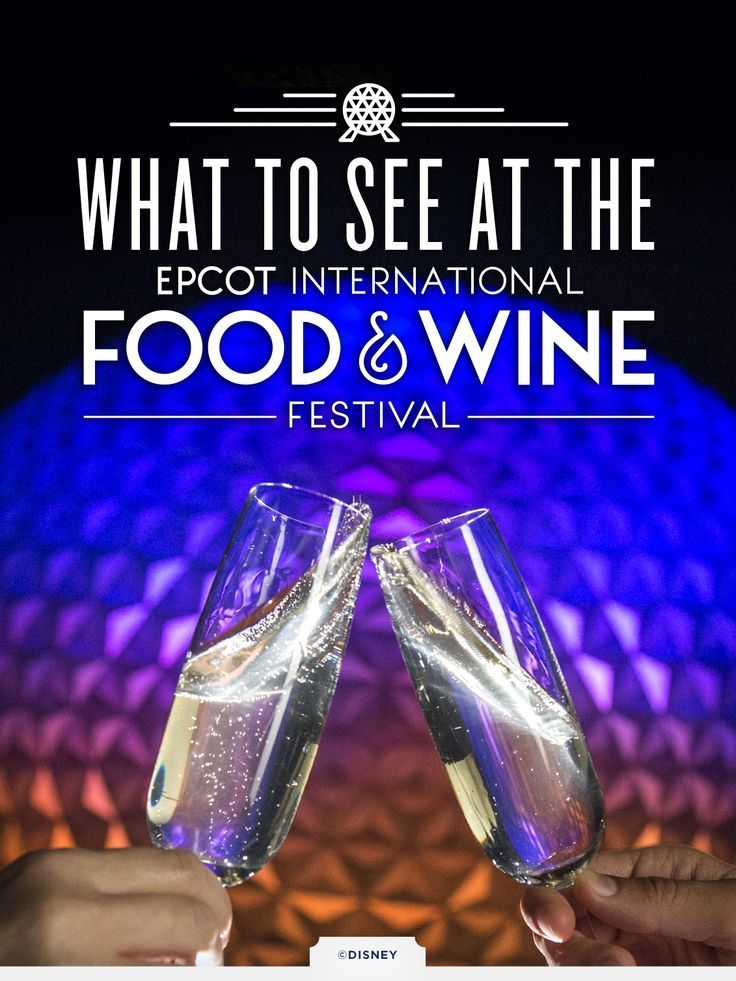 See what's happening this year at the at the 2015 Epcot ...