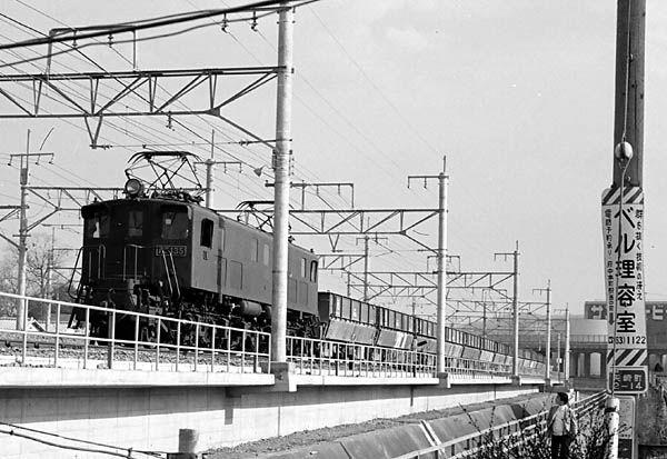 下河原線東京競馬場前駅ホーム端から撮影した南武線貨物列車 (1973年3月28日)