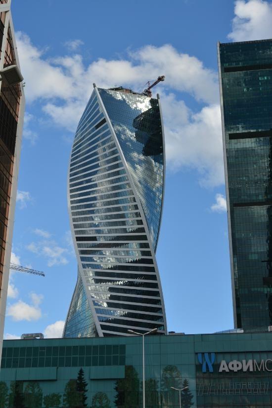 Moscow-City (Moskou, Rusland) - Beoordelingen - TripAdvisor