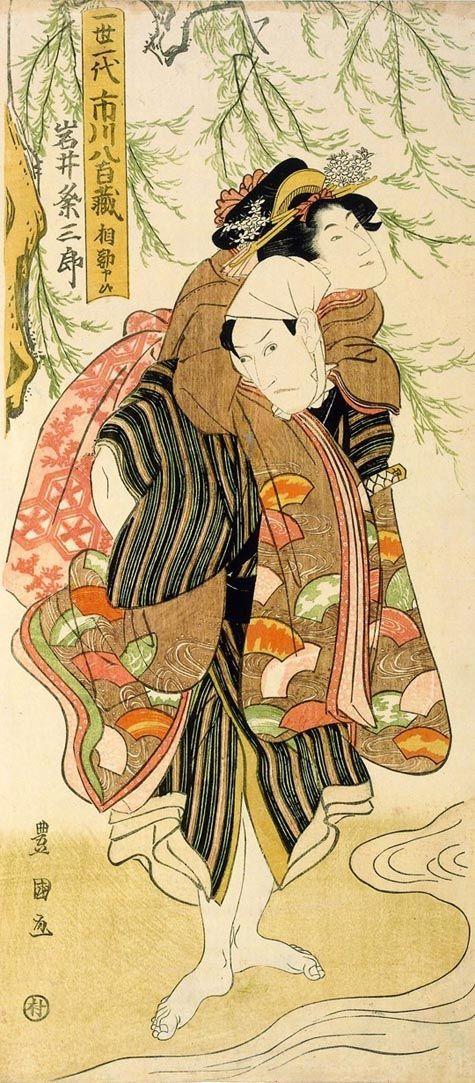 I colori delle stampe giapponesi Ukiyo-e, Utagawa, Toyokuni, Hiroshige, Gekko Ogata, Toyokuni III, Utagawa Kuniyoshi, Kunisada
