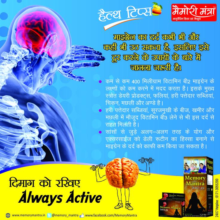 Natural remedies for memory loss