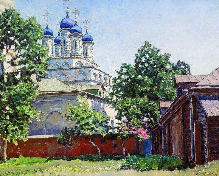 Троицкая церковь на Берсеневке, 1922