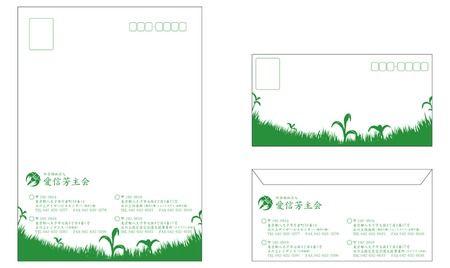 Michikusa_9さんの提案 - 封筒デザイン~今までにない、おしゃれな高齢者施設に見合うデザインを希望します!! | ランサーズ