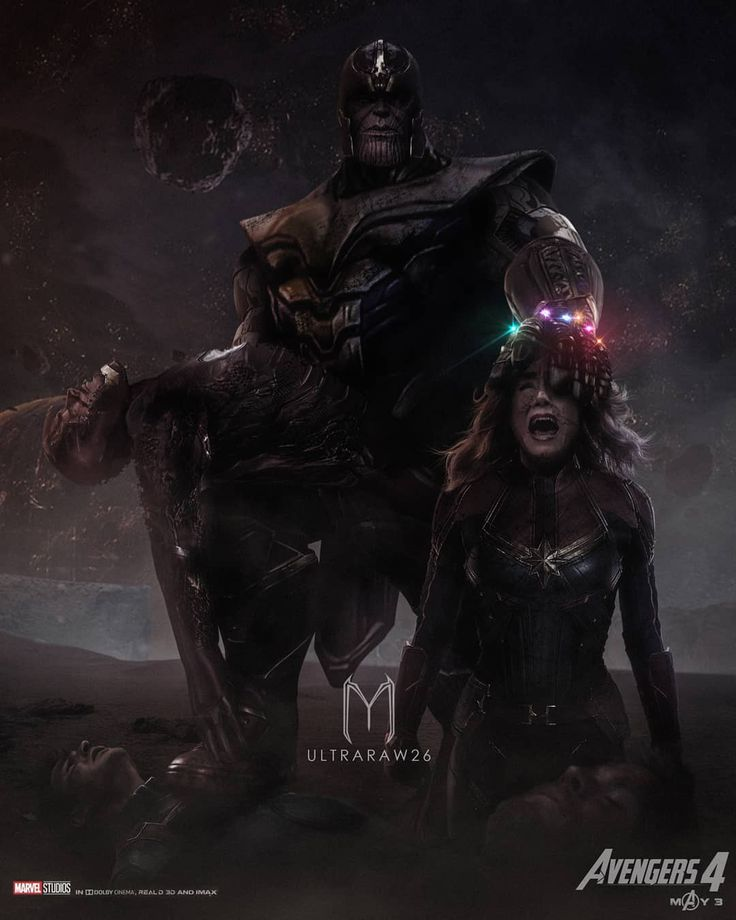 There Are Many Actors In This Grand Drama And I Thanos Appear To Be The Only Participant With A Full Grasp On The Marvel Villains Marvel Superheroes Marvel