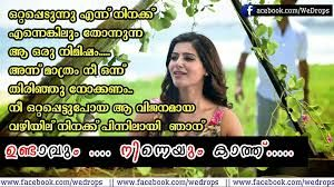 Image result for malayalam love status