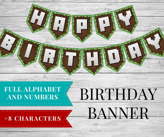 Minecraft-Inspired DIY Printable Birthday Party Banner / Minecraft Party Favors / Minecraft Party Supplies