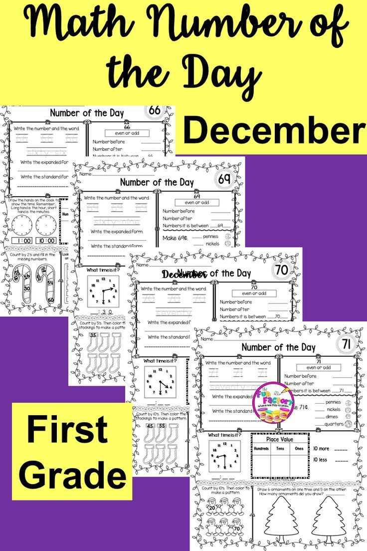 Number Of The Day Activities For First Grade Will Have Those Kiddos Practicing Place Values And Their Common Core Objectives Whi Daily Math 1st Grade Math Math [ 1104 x 736 Pixel ]