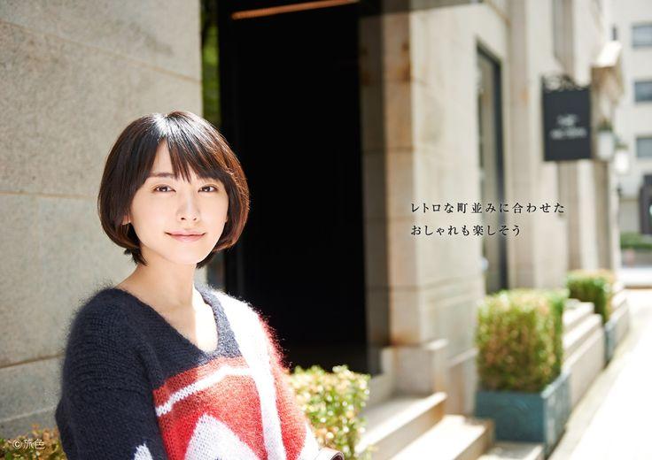 """新垣結衣(Yui Aragaki)on """"日本映画navi"""" Vol.55, 2015"""
