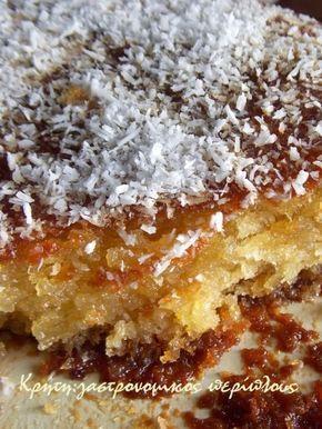Σιροπιαστό κέικ καρύδας χωρίς αυγά και βούτυρο - Κρήτη: Γαστρονομικός Περίπλους