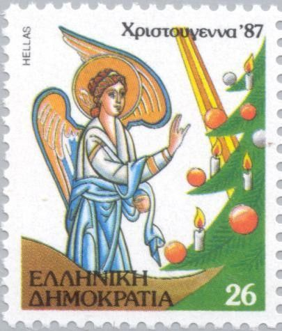 Stamp: Angels & Christmas Tree (Greece) (Christmas) Mi:GR 1678,Yt:GR…