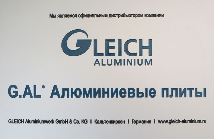Алрос - продажа алюминия в Москве   Купить алюминиевый профиль: размеры, цены, производство