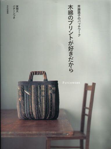 - Веб-альбомы Picasa   Журналы   Pinterest   Picasa