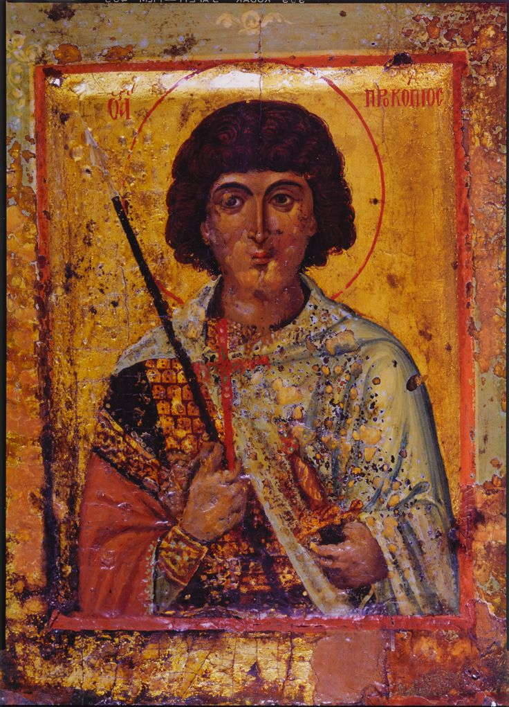 Holy Great Martyr St. Procopius