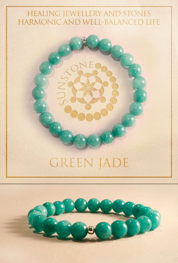 Green Jade Gemstone Bracelet Jade Gemstones Jade by SunstoneCraft