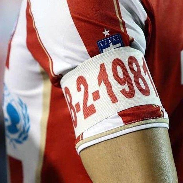 """#NeverForgotten1981 #OLYMPIACOS #GATE7 @olympiacosfc"""