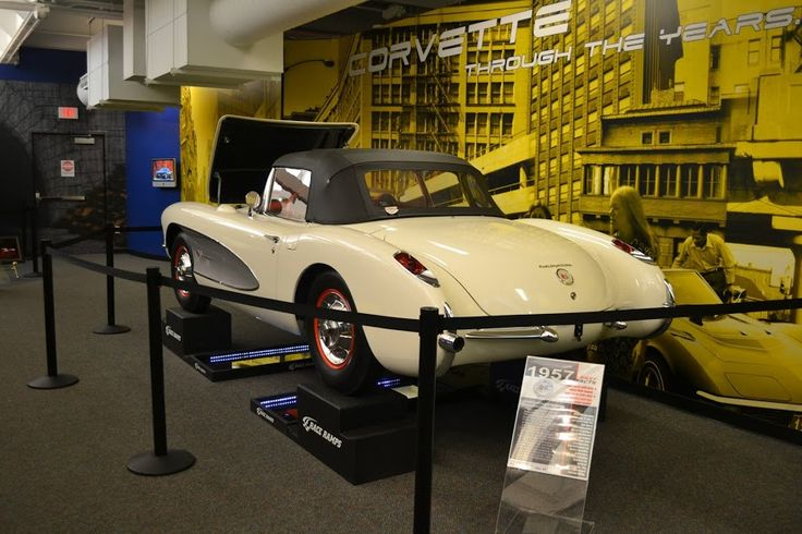 National Corvette Museum,  Bowling Green, KY (Музей корветтов, Боулинг Грин, Кентукки )